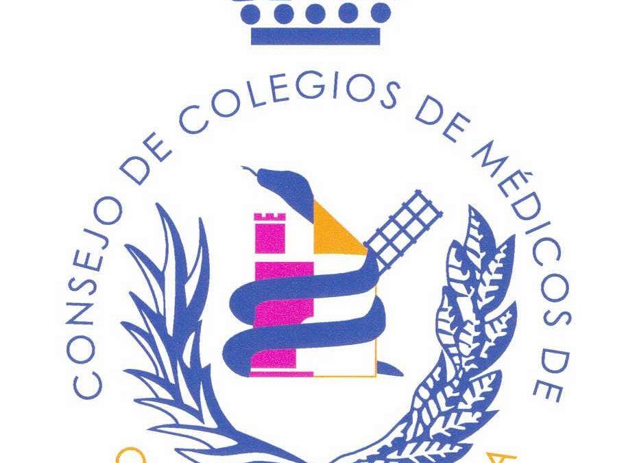 El Consejo Regional apela a sumar voluntades y exige la protección de los profesionales